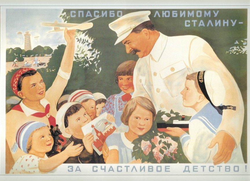 Sztálin iskolában