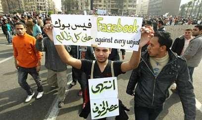 facebookafp