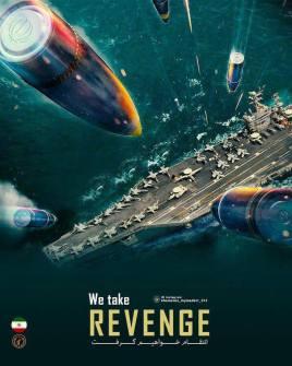iran revenge