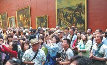 turisták bárhol Francia képtár